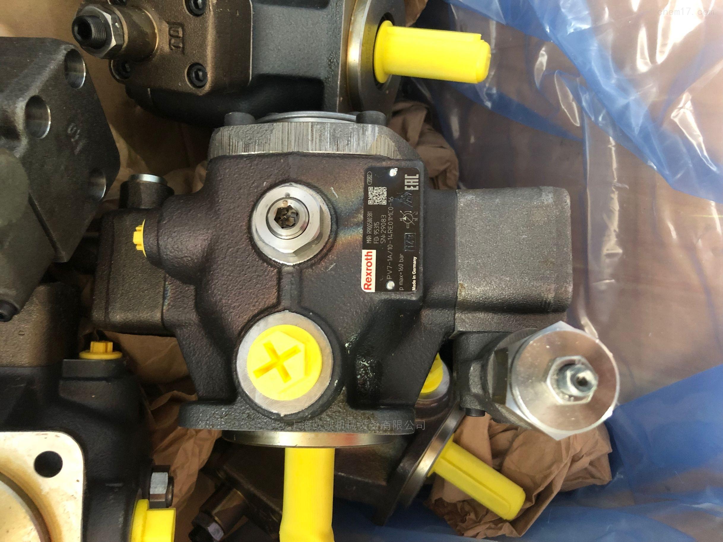 力士乐油泵PV7-1A/16-30RE01MC0-08现货