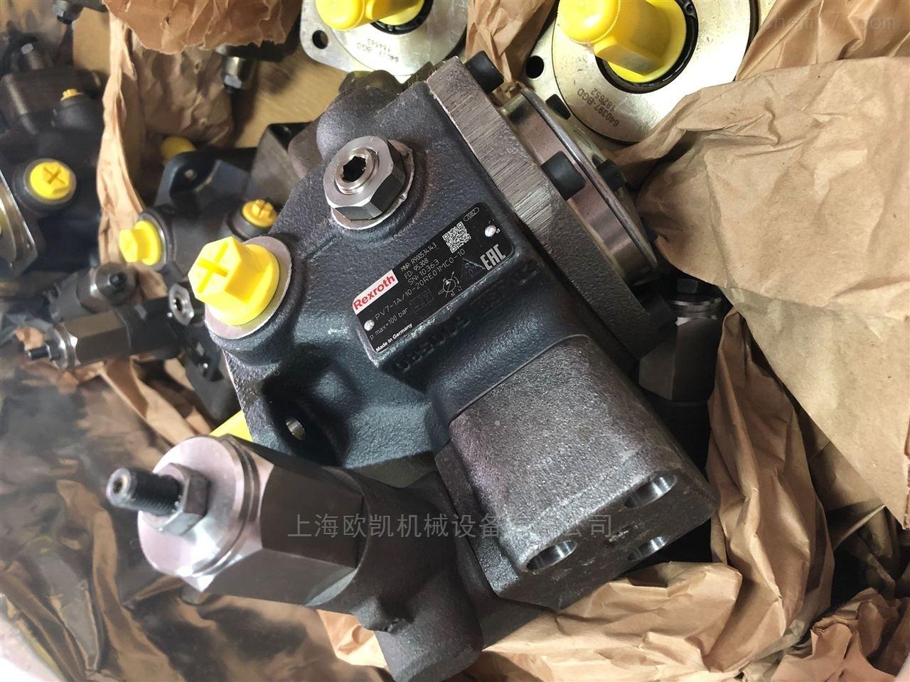力士乐油泵PV7-1A/10-14RE01MC0-16现货