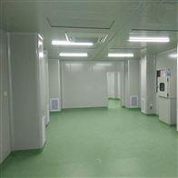 HZD滨州无尘无菌包装车间设计施工