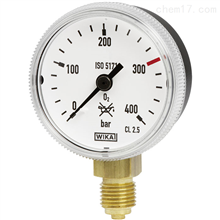 111.31WIKA德国威卡铜合金材质波登管压力表