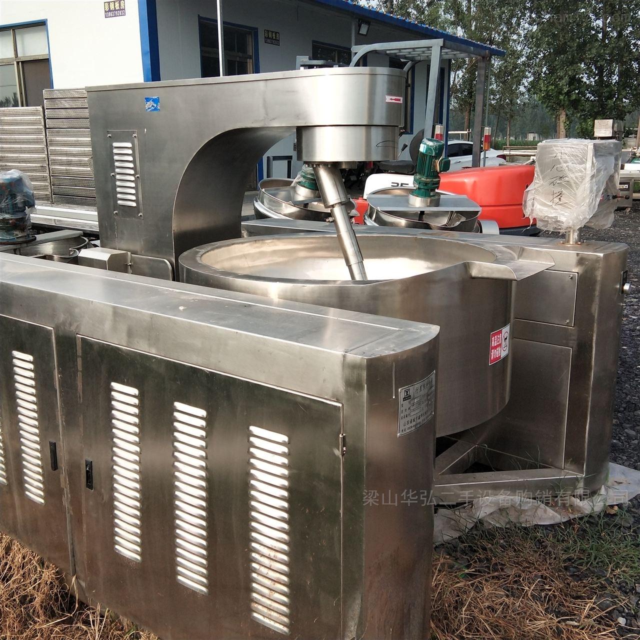 长期回收二手电加热夹层锅
