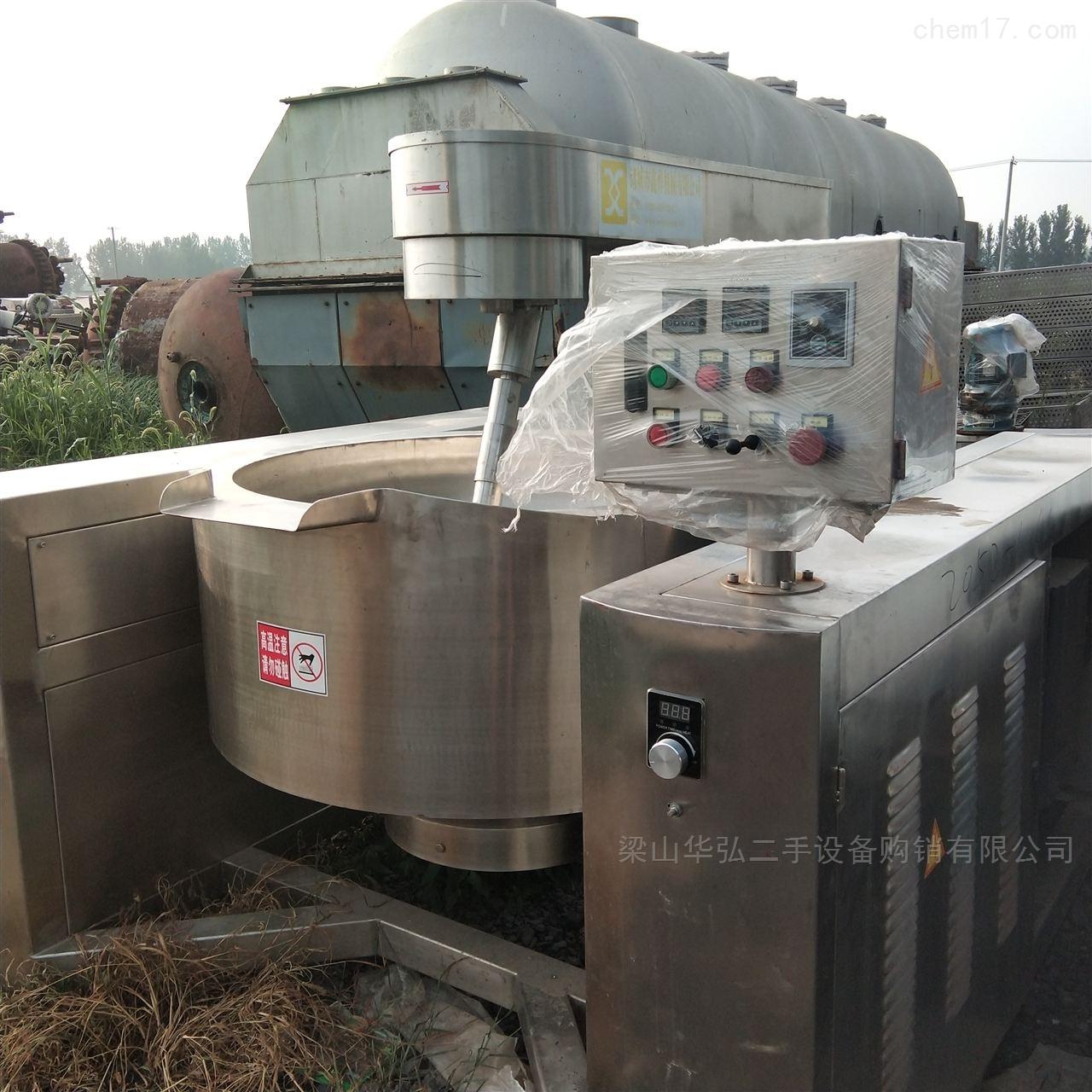 大量回收100升燃气夹层锅