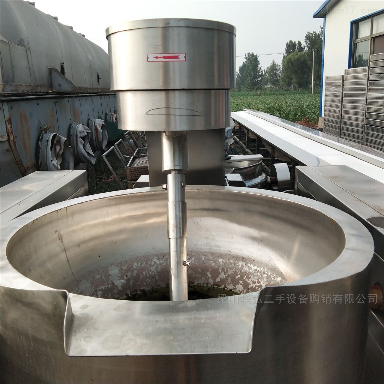 常年回收200升蒸汽夹层锅