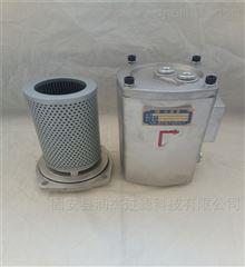 IX-160*100 IX-160*180顶轴油泵过滤器滤芯
