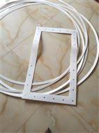 DN65-16纯白色四氟垫 聚四氟乙烯垫片