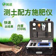 FT-Q6000复合肥养分含量检测仪