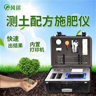 FT-Q6000快速测土配方施肥仪价格