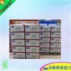 进口产品SNR轴承6202 AB40228S05