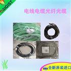 M12 PUR cableMurr插头电缆7000-14061-8410300