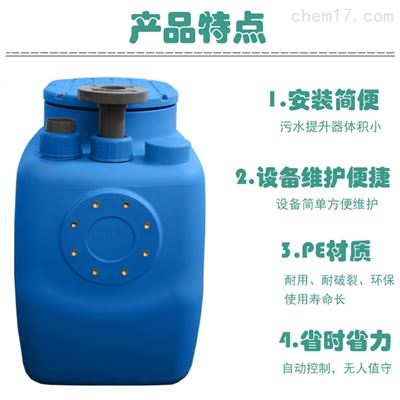 别墅PE污水提升器