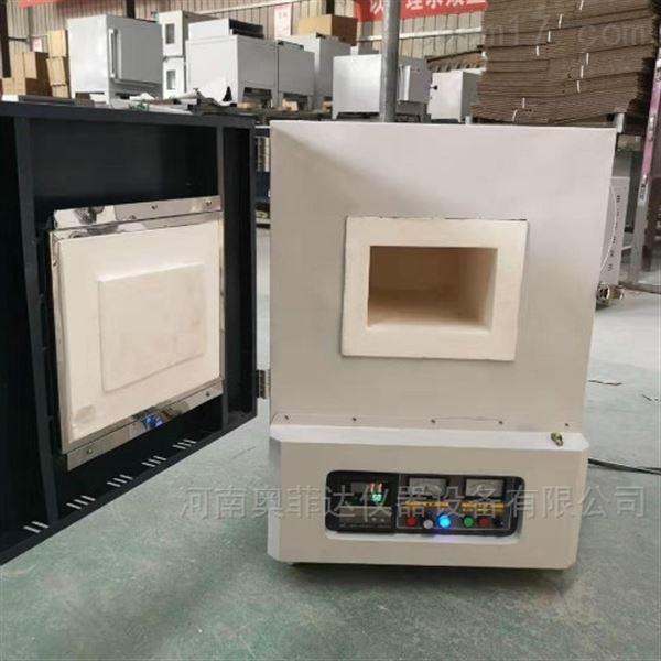 高温箱式电炉价格