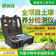 FT-Q4000测土仪价格