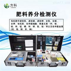FK-CF03有机肥检测仪