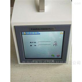 总有机碳TOC分析仪