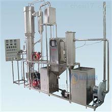 GZS059流化床燃烧固废处理实验装置