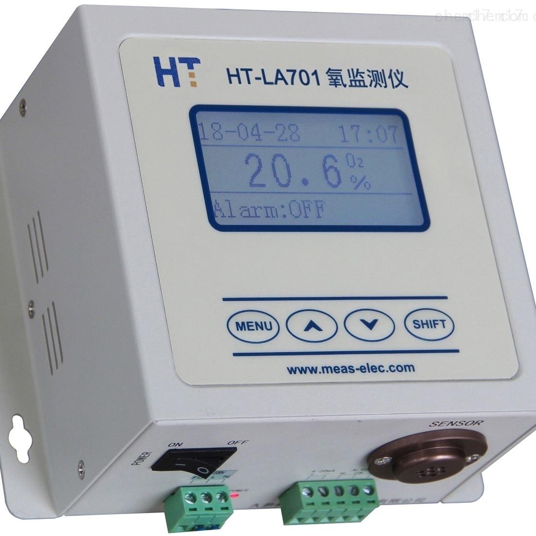 医院氧监测仪