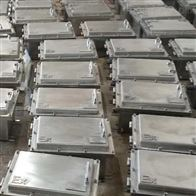 BXMD(钢板焊接)防爆电箱防爆配电箱定做
