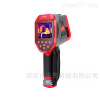 UTi380/UTi640/UTi320优利德UTi380/UTi640/UTi320红外热成像仪