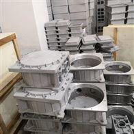 BXMD铝合金壳体防爆配电箱