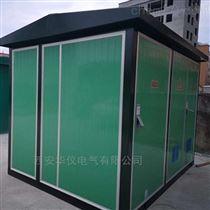 重庆市ZBW-12组合式预装式变电价格