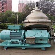 销售二手淀粉行业DPF800GT 碟式分离机