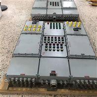BXMIIC级防爆照明配电箱