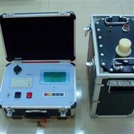 VLFVLF超低频高压发生器