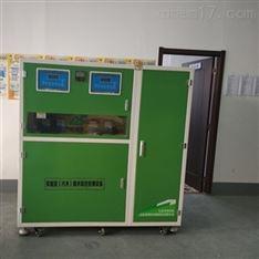 PCR實驗室污水處理裝置景德鎮品牌廠家