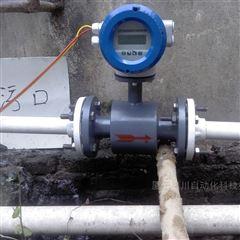JCEF制革污水在线监测流量计厦门精川