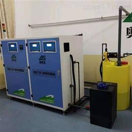 AKL克拉玛依核酸检测实验室废水处理设备大型