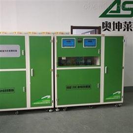 AKL莱芜全自动核酸检测实验室废水处理设备
