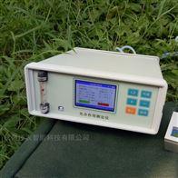 泽农ZN-3105D植物光合仪测定仪