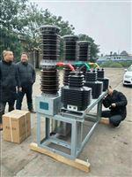 贵州35kv户外高压断路器系列 .zw7-40.5型