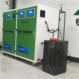 AKL哈密核酸检测实验室废水处理设备招标