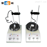 上海雷磁攪拌器專業供應