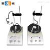 上海雷磁搅拌器专业供应