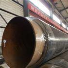 基隆市桑植縣集中供暖保溫管道實用規模