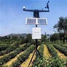 气象环境监测站