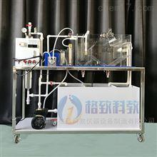 GZW018平流式溶气加压气浮实验装置