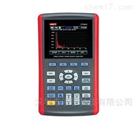 UT283A/UT285A优利德UT283A/UT285A电能质量分析仪