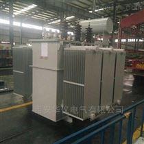 南寧市S11全密封油浸式電力變壓器廠家