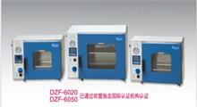 DZF系列上海齐欣 真空干燥箱(台式)