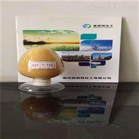 001*7弱酸性阳离子交换树脂抛光树脂供应直销厂家
