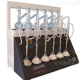 称重型蒸馏装置JTZL-6全自动一体化蒸馏仪