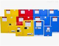XSYGNG-系列多功能化学品储存柜
