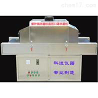 科迪现货95UV灭菌隧道炉型紫外光杀菌消毒机