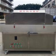 中国制造紫外线杀菌炉