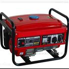 出售电力承装修试全套设备发电机12KW