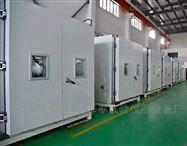 XF/BRS-060步入式恒溫恒濕實驗室