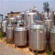 高价回收制药厂设备 浓缩蒸发器 冷冻干燥机